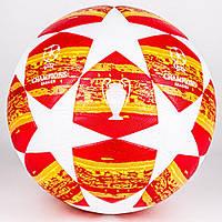 Футбольный мяч Лиги Чемпионов 2018-2019 оранжевый, фото 1