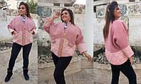 Женская куртка батальная, большие размеры 48-52, 54-58, в расцветках
