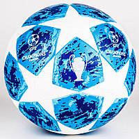 Футбольный мяч Лиги Чемпионов 2018-2019 синий, фото 1