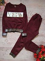 Костюми теплий VLTN , хіт сезону, замшевий теплий, фото 1