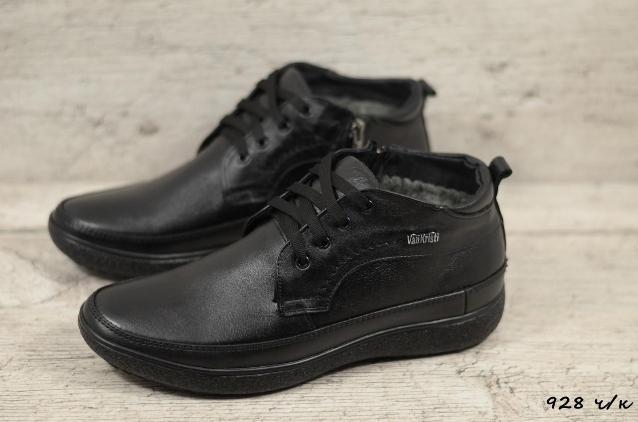 Мужские кожаные зимние ботинки Van Kristi  (Реплика) (Код:  928 ч/к  ) ►Размеры [40,41,42,43,44,45]