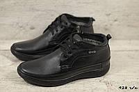 Мужские кожаные зимние ботинки Van Kristi  (Реплика) (Код:  928 ч/к  ) ►Размеры [40,41,42,43,44,45], фото 1