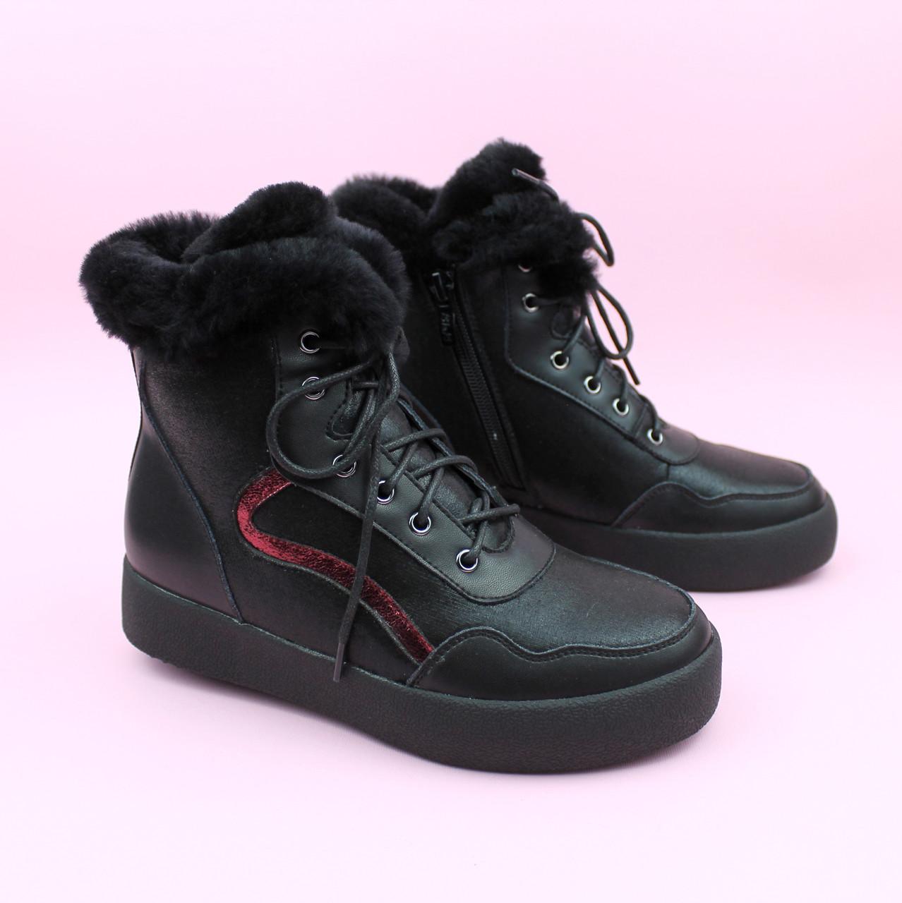 Зимние черные кожаные ботинки для девочки тм Bi&Ki размер 34,35,37,38