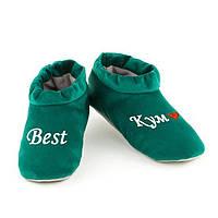 Домашние мужские тапочки комфорты Best Кум багира Зеленый