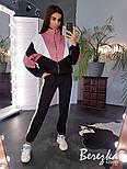 Спортивный женски костюм утепленный на флисе с кофтой на молнии vN3495, фото 5