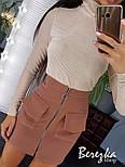 Женский юбочный костюм с велюровым боди в рубчик и юбкой с молнией спереди vN3503, фото 2