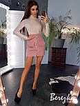 Женский юбочный костюм с велюровым боди в рубчик и юбкой с молнией спереди vN3503, фото 4