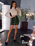 Женский юбочный костюм с велюровым боди в рубчик и юбкой с молнией спереди vN3503, фото 5