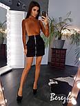 Женский юбочный костюм с велюровым боди в рубчик и юбкой с молнией спереди vN3503, фото 8