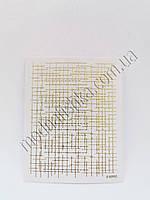 Гибкая лента для дизайна ногтей, решетка золото