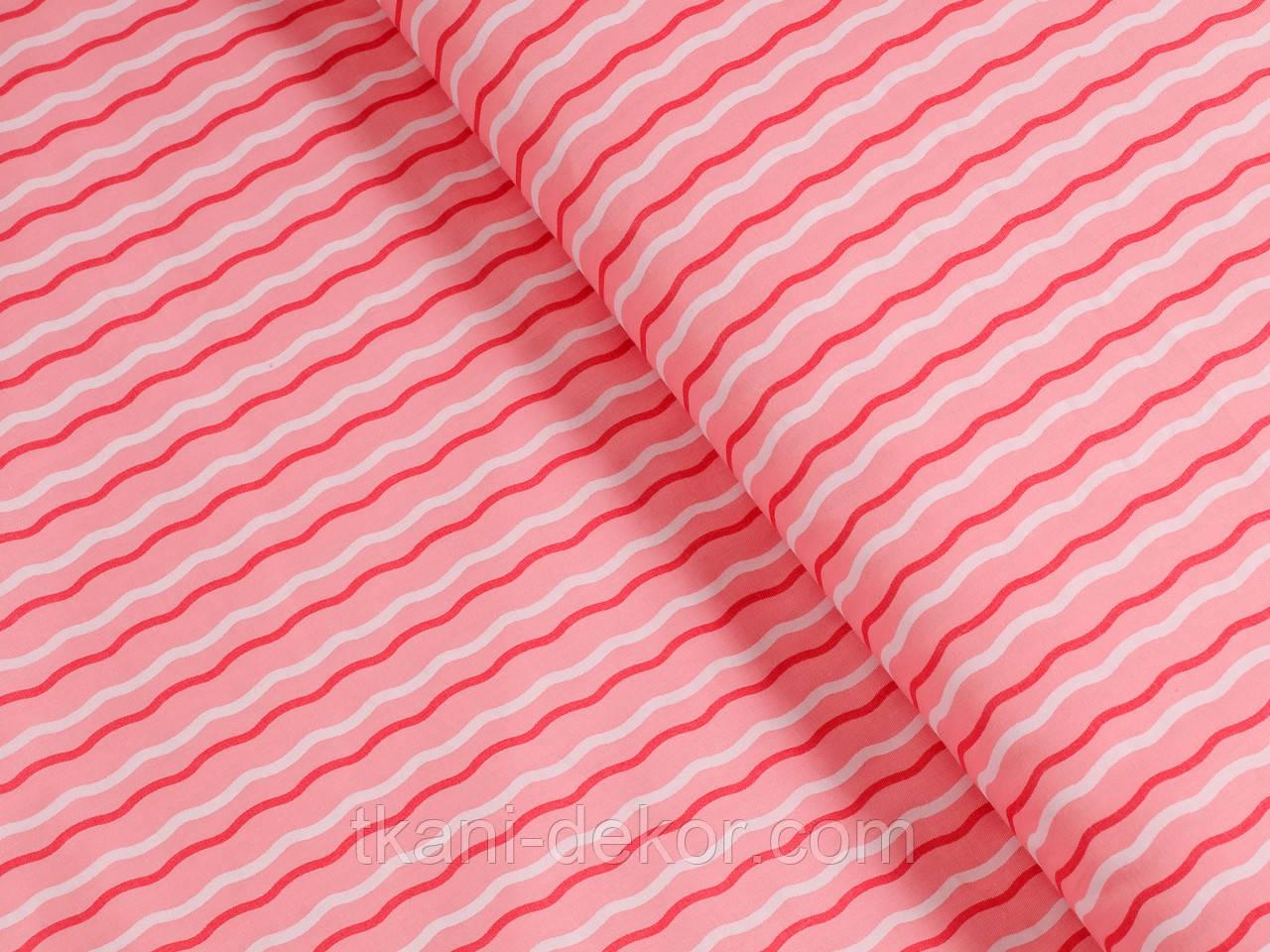 Сатин (хлопковая ткань) полоска волнистая розовая (компаньон)(40*155)