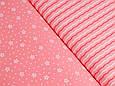 Сатин (хлопковая ткань) полоска волнистая розовая (компаньон)(40*155), фото 2