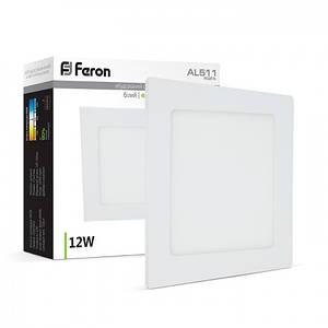 Светодиодный светильник квадратный Feron AL511 12W белый