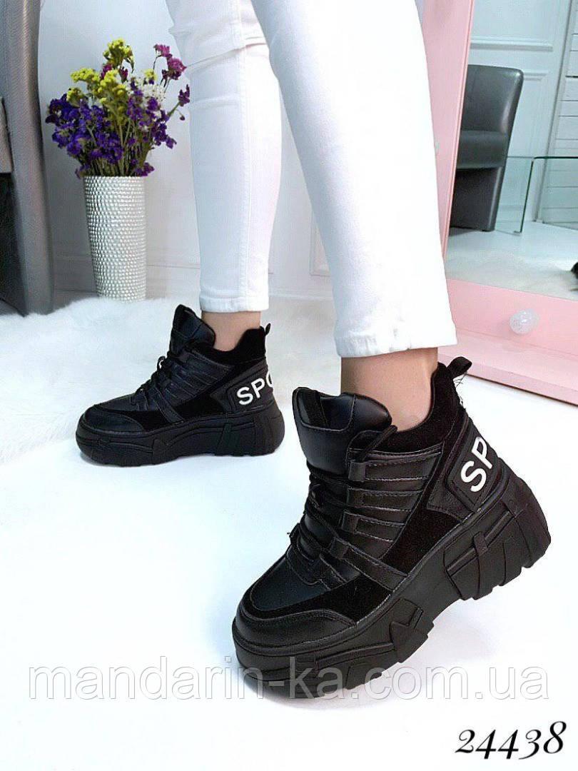 Ботинки женские  демисезонные  черные  на спортивной  подошве