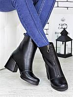 Ботильоны черная кожа Моника - качественная женская обувь из натуральной кожи с гарантией Производителя