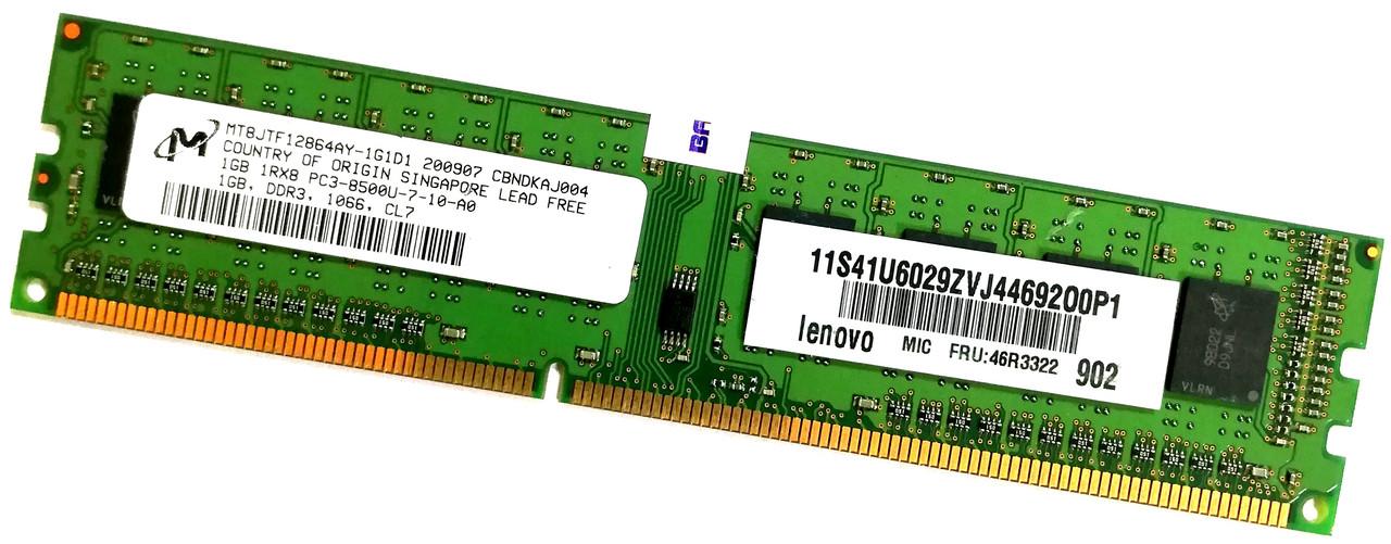 Оперативная память Micron DDR3 1Gb 1066MHz PC3-8500 1R8 CL7 (MT8JTF12864AY-1G1D1) Б/У