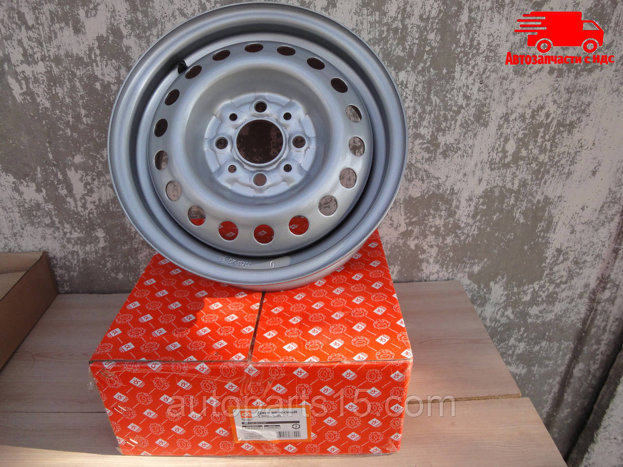 Диск колесный ВАЗ 2108, 2109, 21099 R13. Ціна з ПДВ.