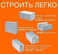 Перегородочный газобетон Aeroc толщиной 100мм, фото 1