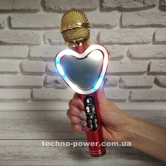 Портативный bluetooth караоке-микрофон Q5 Сердце с подсветкой