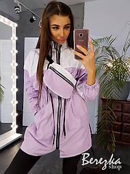 Женская удлиненная ветровка из плащевки с сумкой в комплекте vN3510