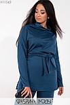 (от 48 до 62 размера) Женский брючный костюм большого размера с удлиненным верхом vN3518, фото 4