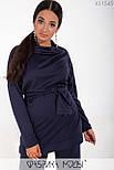 (от 48 до 62 размера) Женский брючный костюм большого размера с удлиненным верхом vN3518, фото 7