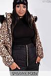 (от 48 до 54 размера) Женский зимний костюм большого размера с утепленными штанами и леопардовой курткой vN3519, фото 2