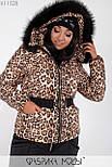 (от 48 до 54 размера) Женский зимний костюм большого размера с утепленными штанами и леопардовой курткой vN3519, фото 4