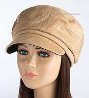 Стильная женская кепка Грация из искусственной замши цвет песок