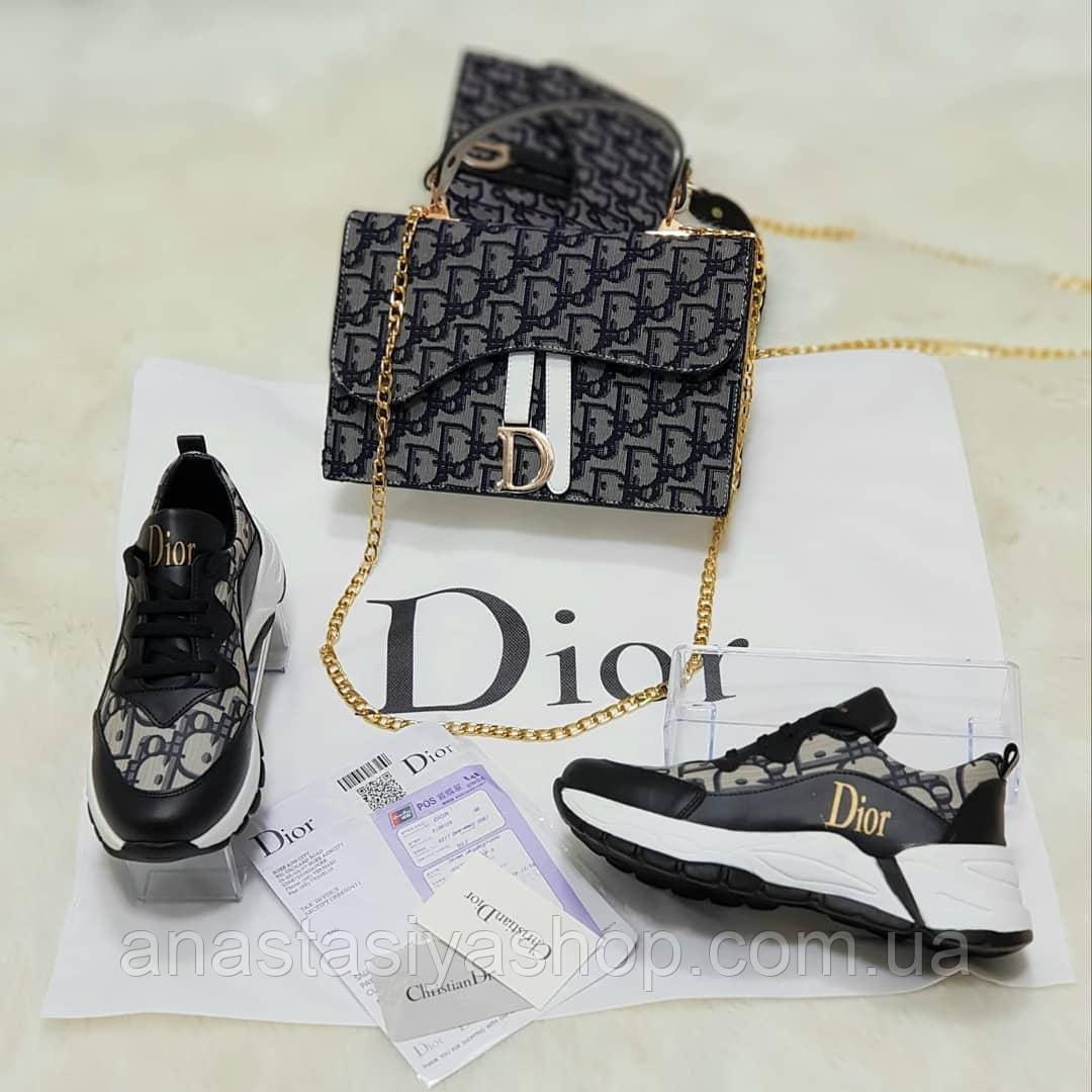 Женские кроссовки Dior в разных цветах.