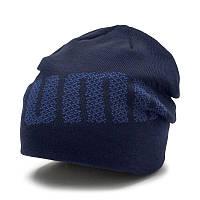 Шапка спортивная Puma ACTIVE beanie 021712 02 (темно-синяя, акрил, вязаная, теплая, зимняя, логотип пума)