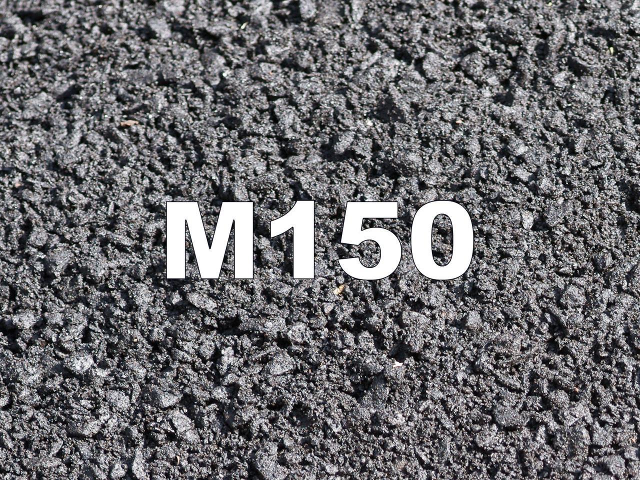 Товарний бетон Р4 В10 (150) фр.5-20 до 40км