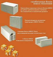 Пенобетон стеновой, перегородочный