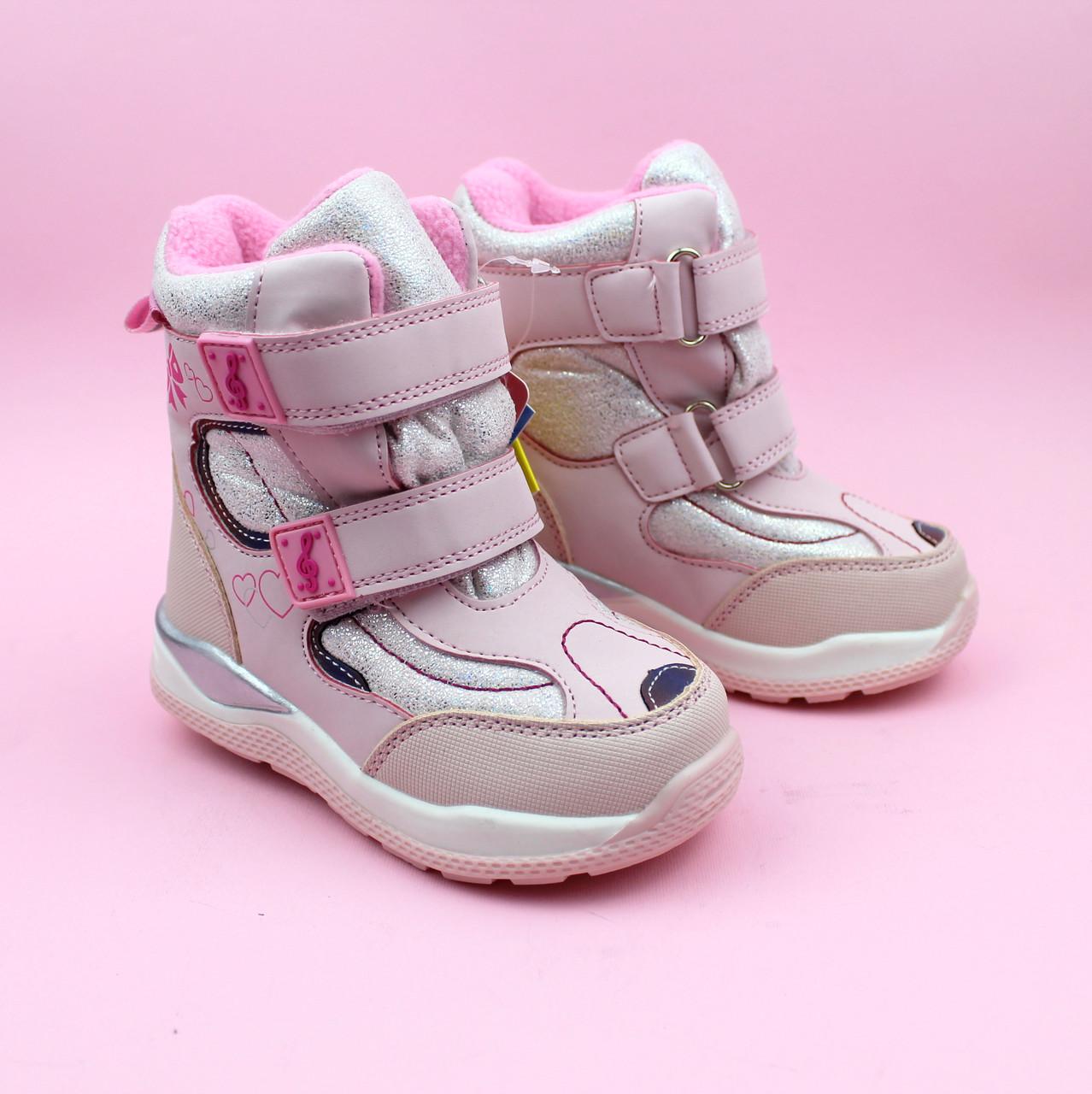 Термо ботинки розовые для девочки тм Том.м размер 25,26,28