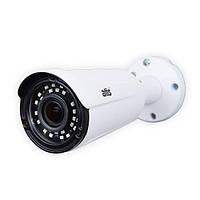 Уличная MHD видеокамера Atis AMW-2MIR-20W/2.8 Pro, 2Мп