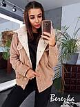 Женская вельветовая куртка - бомбер на меху с карманами на груди vN3566, фото 2