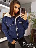 Женская вельветовая куртка - бомбер на меху с карманами на груди vN3566, фото 3