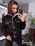 Женская вельветовая куртка - бомбер на меху с карманами на груди vN3566, фото 4