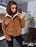 Женская вельветовая куртка - бомбер на меху с карманами на груди vN3566, фото 6