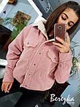 Женская вельветовая куртка - бомбер на меху с карманами на груди vN3566, фото 7