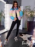 Женская цветная короткая куртка на молнии с воротником-стойкой vN3568, фото 2