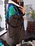 Удлиненная женская замшевая куртка на меху в черном цвете с вставками пайетки vN3572, фото 2