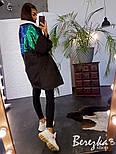 Удлиненная женская замшевая куртка на меху в черном цвете с вставками пайетки vN3572, фото 3