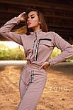 Спортивный женский костюм с укороченным бомбером на молнии и штанами с манжетами vN3581, фото 4