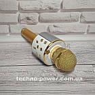 Караоке-микрофон bluetooth WS858 Золото. Портативный блютуз караоке микрофон, фото 8