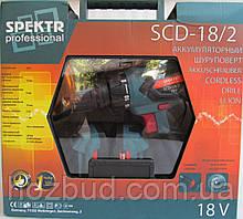 Шуруповерт аккумуляторный Spektr SCD 18/2 (DFR патрон)