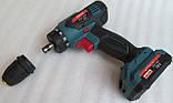 Шуруповерт аккумуляторный Spektr SCD 18/2 (DFR патрон), фото 10