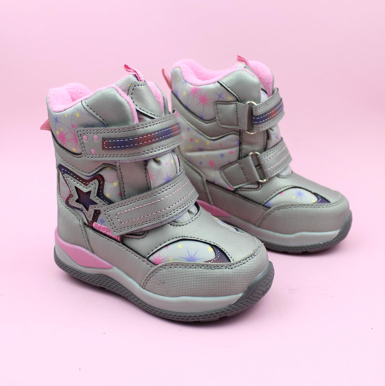 Термо ботинки серые для девочки тм Том.м размер 23,24,25,26,27,28