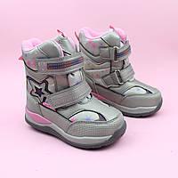 Термо ботинки серые для девочки тм Том.м размер 23,24,25,26,27,28, фото 1