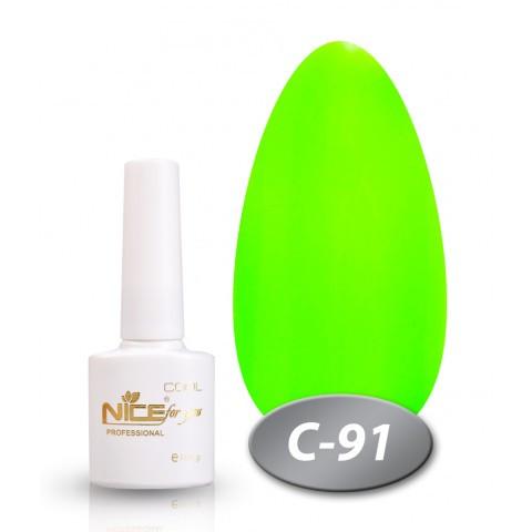 Гель-лак Nice for you Professional 8,5 ml №С91